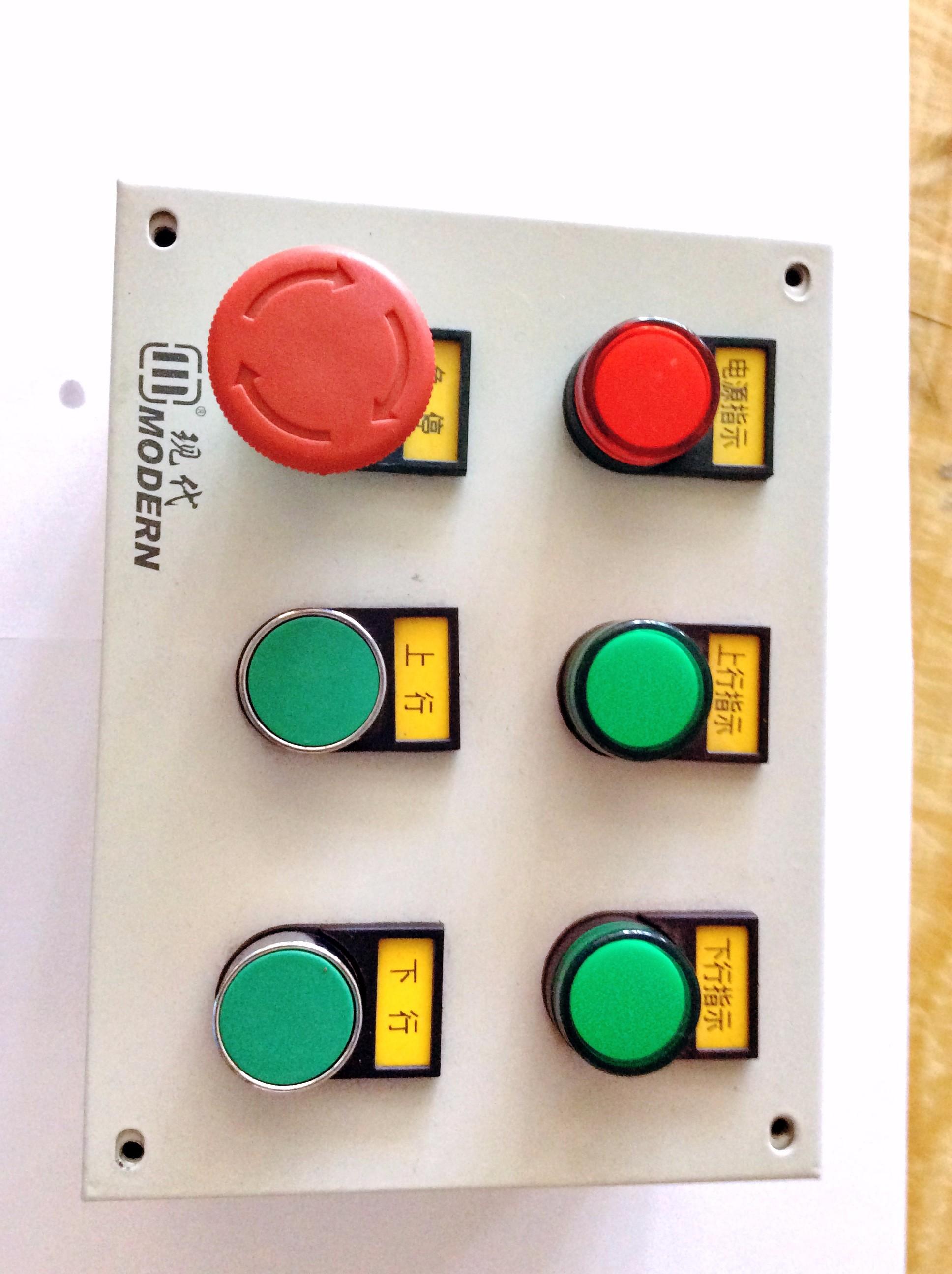 南充升降平台控制箱