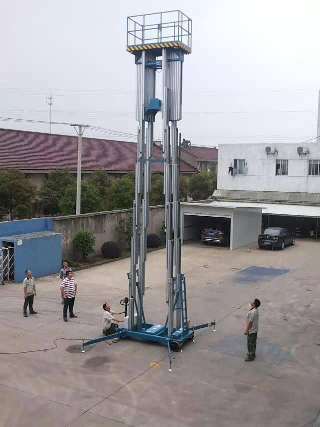 六桅柱升降机