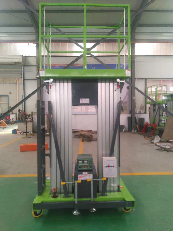 铝合金式升降机