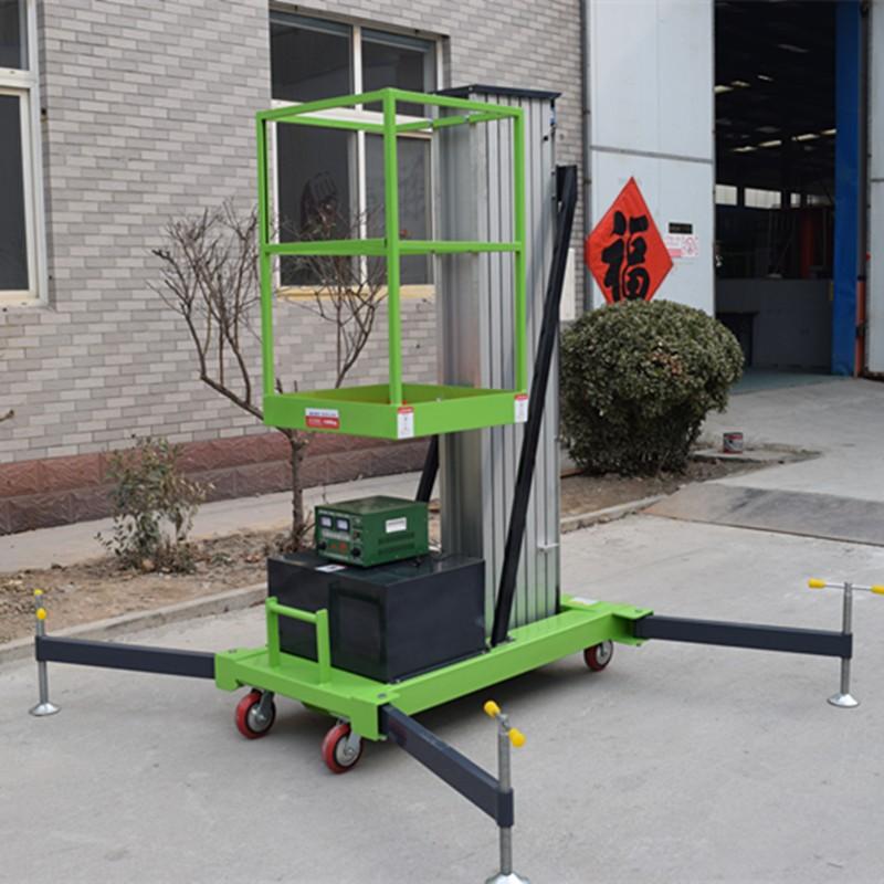 移动式液压铝合金升降机